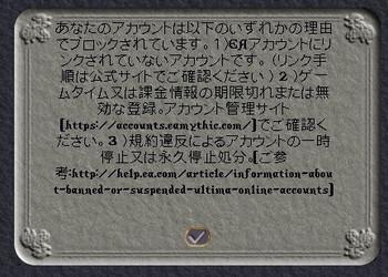 20140602_1