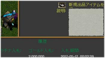 20170521_4